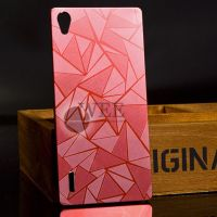 Cover Huawei Ascend P7 plastic