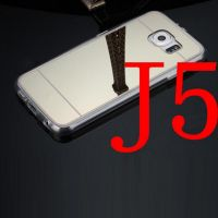 Cover Galaxy plastic with mirror