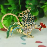 Beautiful rooster KeyChain - studded with Rhine stone