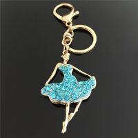 Keychain - ballet dancer - studded with Rhinestone