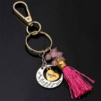 Keychain - I love my mother - a wonderful design for Mother Day