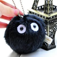 Key chain - black plush doll