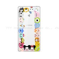 Cover  Sony Xperia Z3 Plastic Rubber Animals nicely