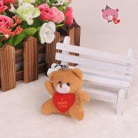 Teddy Bear Keychain of small teddy bear