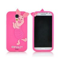 Cover Galaxy S4 plastic rubber Piglet