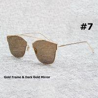 Sunglasses For Women (Gold)