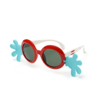 Weiping Sunglasses For Children [WPF-105]