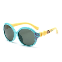 Weiping Sunglasses For Children [WPF-S101]
