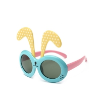 Weiping Sunglasses For Children [WPF-5035]