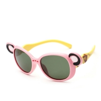 Weiping Sunglasses For Children [WPF-5039]