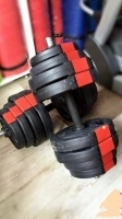 Household dumbbells
