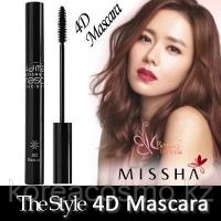 Mascara Misha 4 d