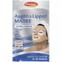 Anti-Wrinkle Mask around the eyes and lips area made in GERMANY