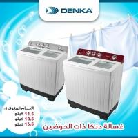 DENKA  washing machine is 13 kg