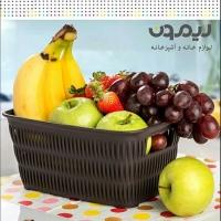 Fruit basket plastic limon