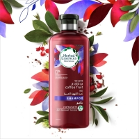 herbal essences shampoo 400 ml