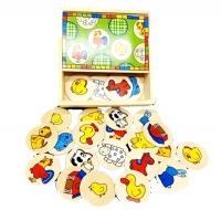 Box wooden games wooden circles