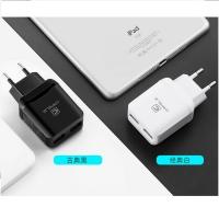 Fast Charger 2.4 Amp Dual USB Original CAFELE