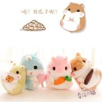 Cotton Doll Hamster 22 cm