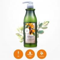 Confume Argan Hair Conditioner- 750ml