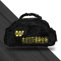 Handel sport bag