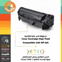 Toner Cartridge High Yield DATCO For HP 83A