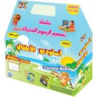 Studio Kids Animation Design Series