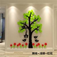 3D wall sticker 100   95 cm