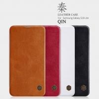 Leather Wallet  Samsung S10 Lite Genuine Nillkin Qin