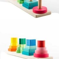 Educational wooden games nember 17