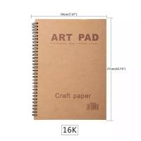 A4 paper book