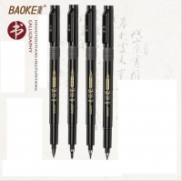 Chinese calligraphy pen