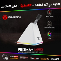 Fantech MBR01 Prisma+ white Space Edition RGB Mouse Bungee Adjustablewhite