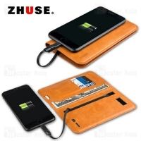 Power Bank 2 In 1 With Wallet Compatible 2500mAh