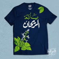 T-shirt Twrin