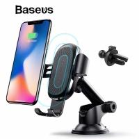 Car Wireless Charger WXZN-B01 BASEUS - SmartBuy
