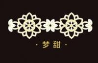 Golden Retro Lace Chain
