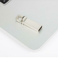 USB Flash Drives 64 GB Metal