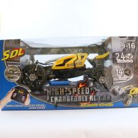 SDL High-Speed Changeable RC Car