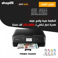 Pixma TS6020 printer with warranty card